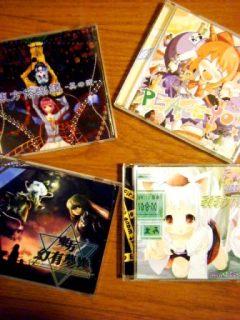 CDを購入してしまい…