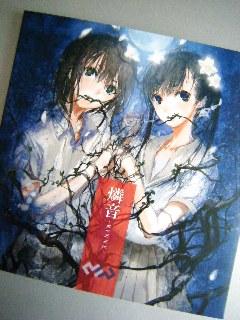 同人CD部門『燐音 -RINNE-』