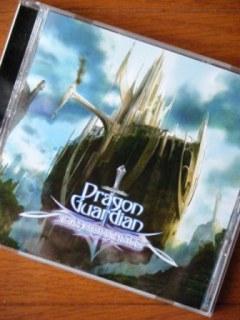 同人CD部門『Dragonvarius』