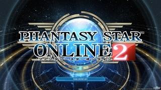 『PHANTASY STAR ONLINE 2』