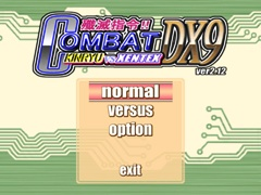 殲滅指令!! COMBAT KINRYU vs XENTEX DX9 ver2.12