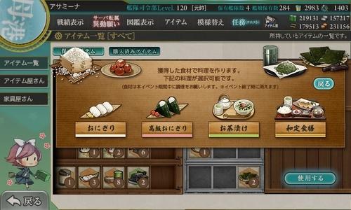 料理を…?