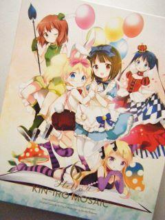 2015年アニメ総合評価第1位『ハロー!!きんいろモザイク』