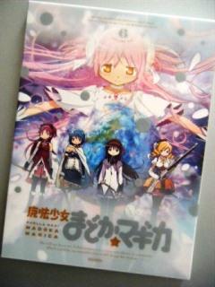 2011年アニメ総合評価第1位『魔法少女まどか☆マギカ』