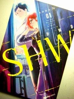 『SHWD(1)』