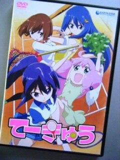 ショートアニメ?