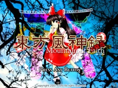 東方風神録 〜Mountain of Faith
