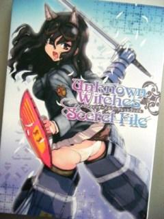 2011年冬のイベントアイテム『スト魔女』部門『Unknown Witches Secret File』