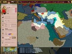 1836年のオスマン帝国